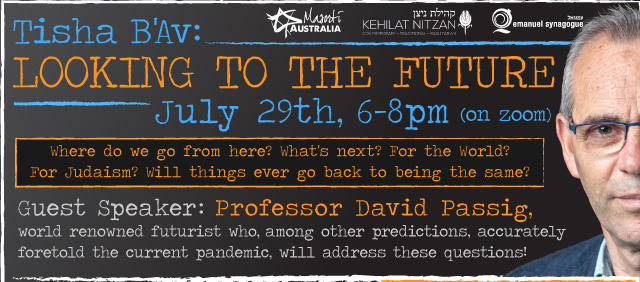 Banner Image for Tisha B'Av service and presentation by Prof David Passig - Futurist.