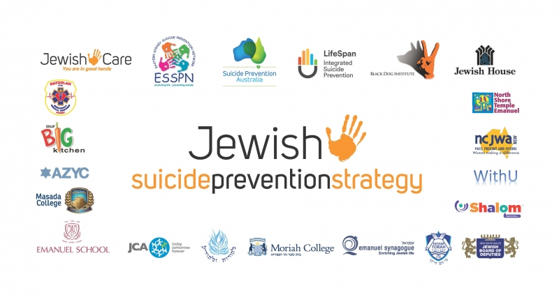 Jewish Suicide Prevention Strategy
