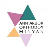 Logo for Ann Arbor Orthodox Minyan