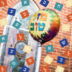 Banner Image for Hebrew School (on Zoom)