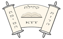 Logo for Kehilas Torah Temima