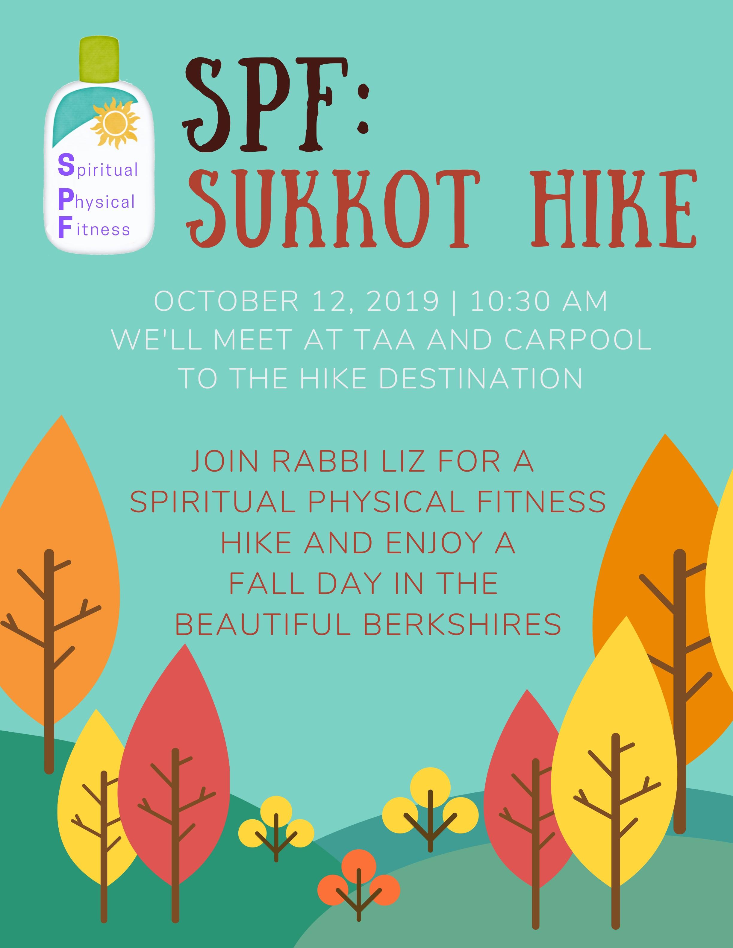Banner Image for Sukkot SPF: Hike