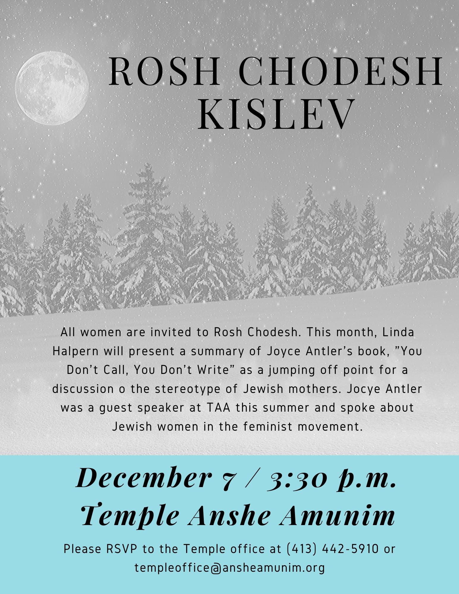 Banner Image for Rosh Chodesh Kislev