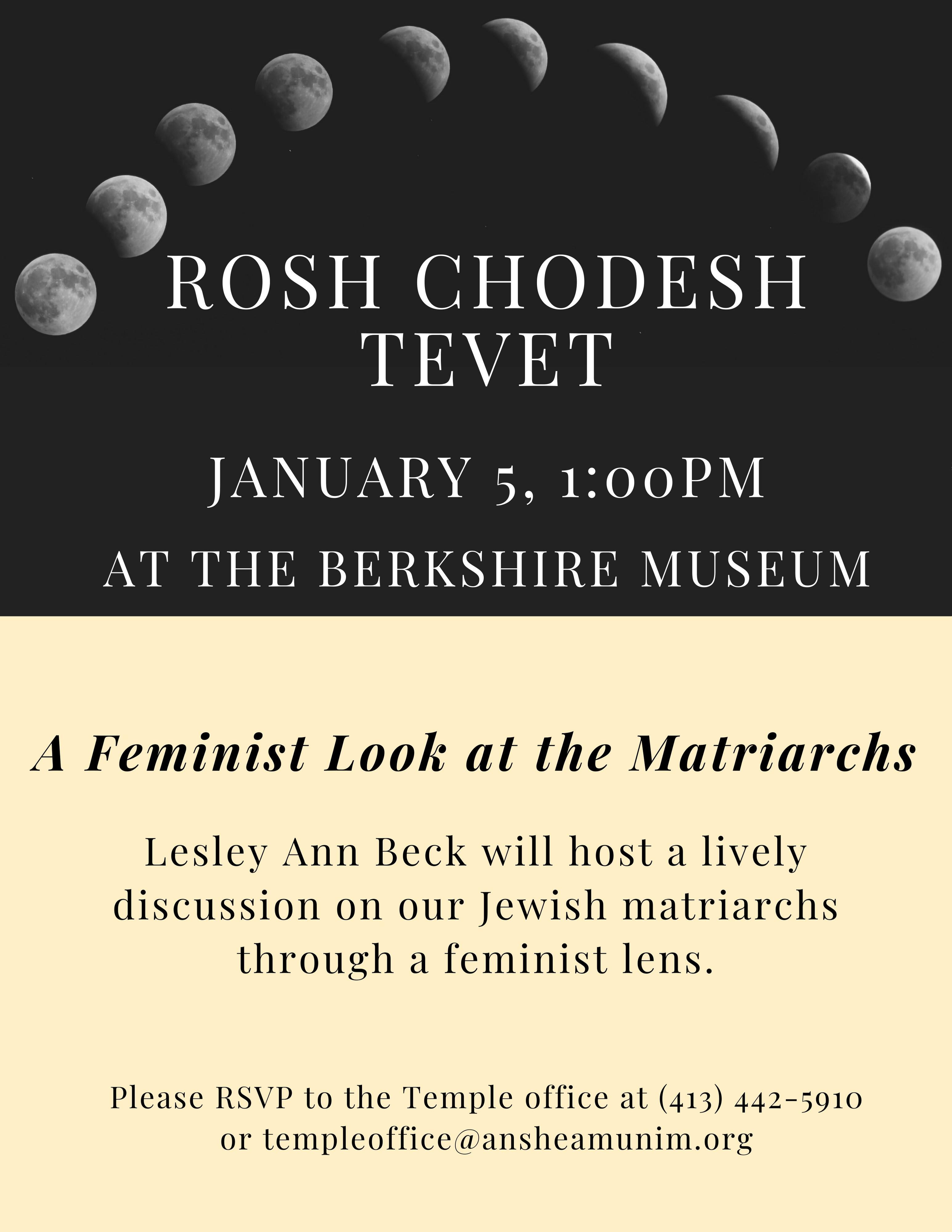 Banner Image for Rosh Chodesh Tevet