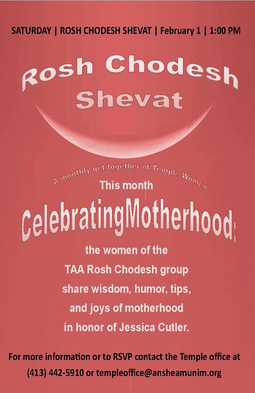 Banner Image for Rosh Chodesh Shevet