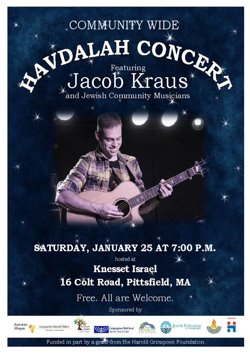 Banner Image for Community Wide Havdalah Concert