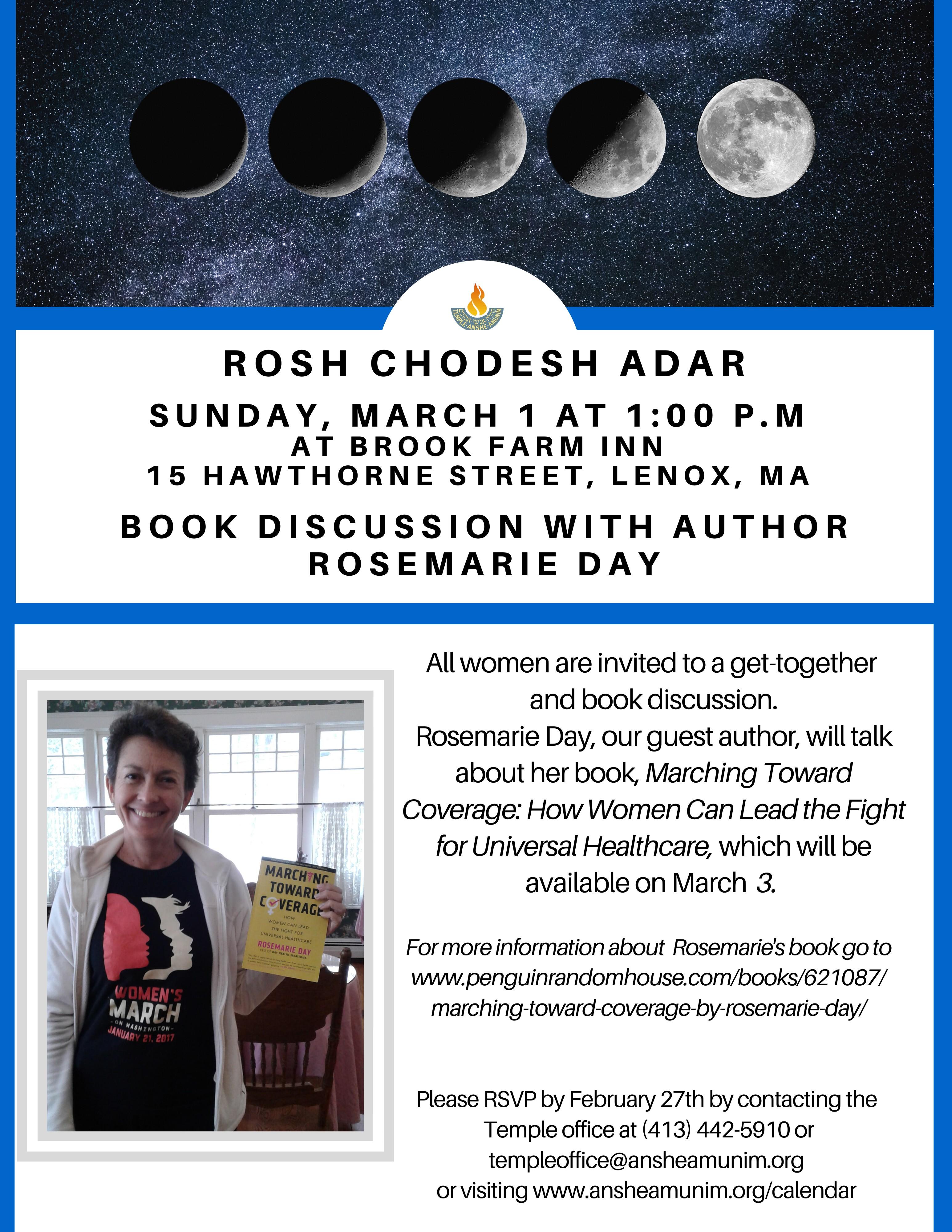 Banner Image for Rosh Chodesh Adar