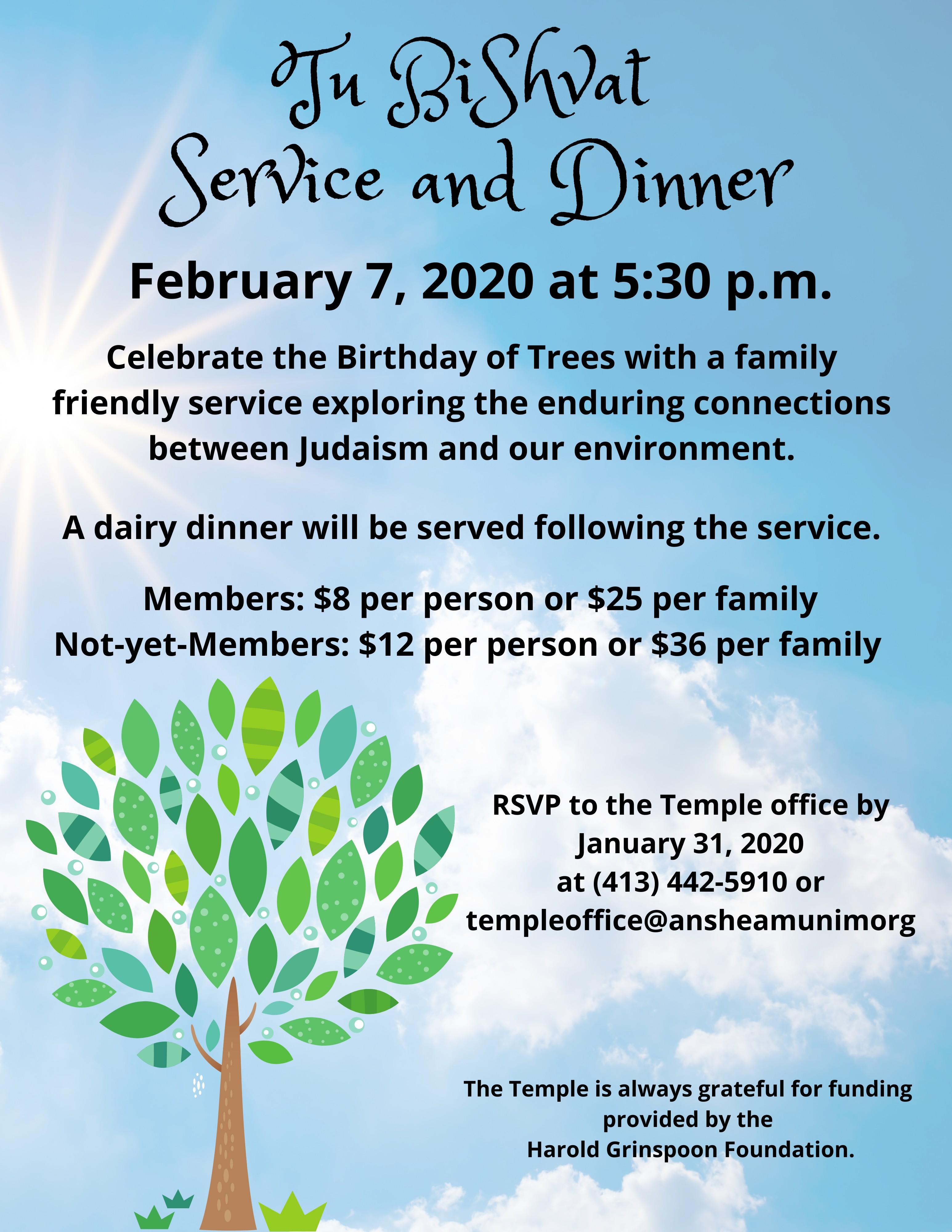 Banner Image for Tu BiShvat Service and Dinner
