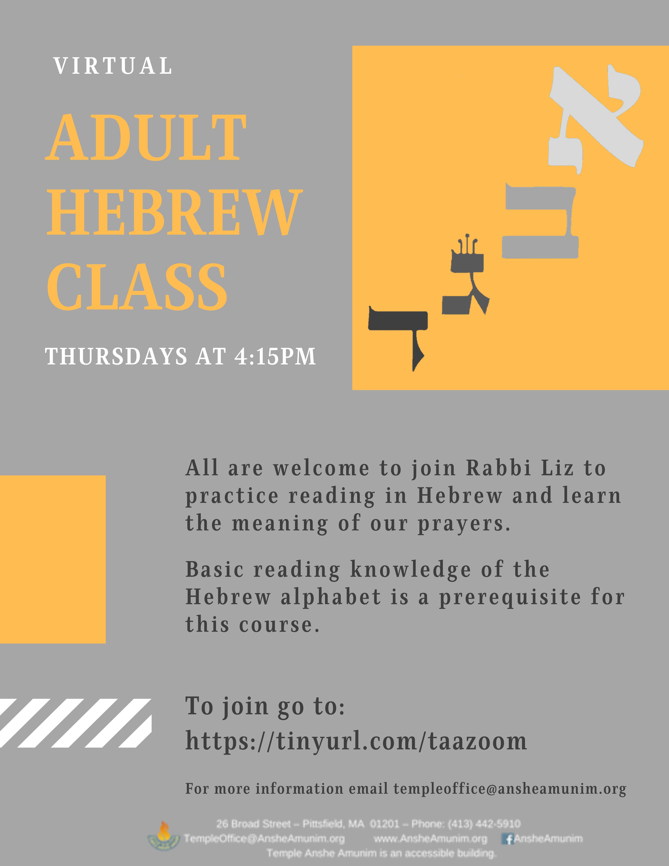 Banner Image for Adult Hebrew