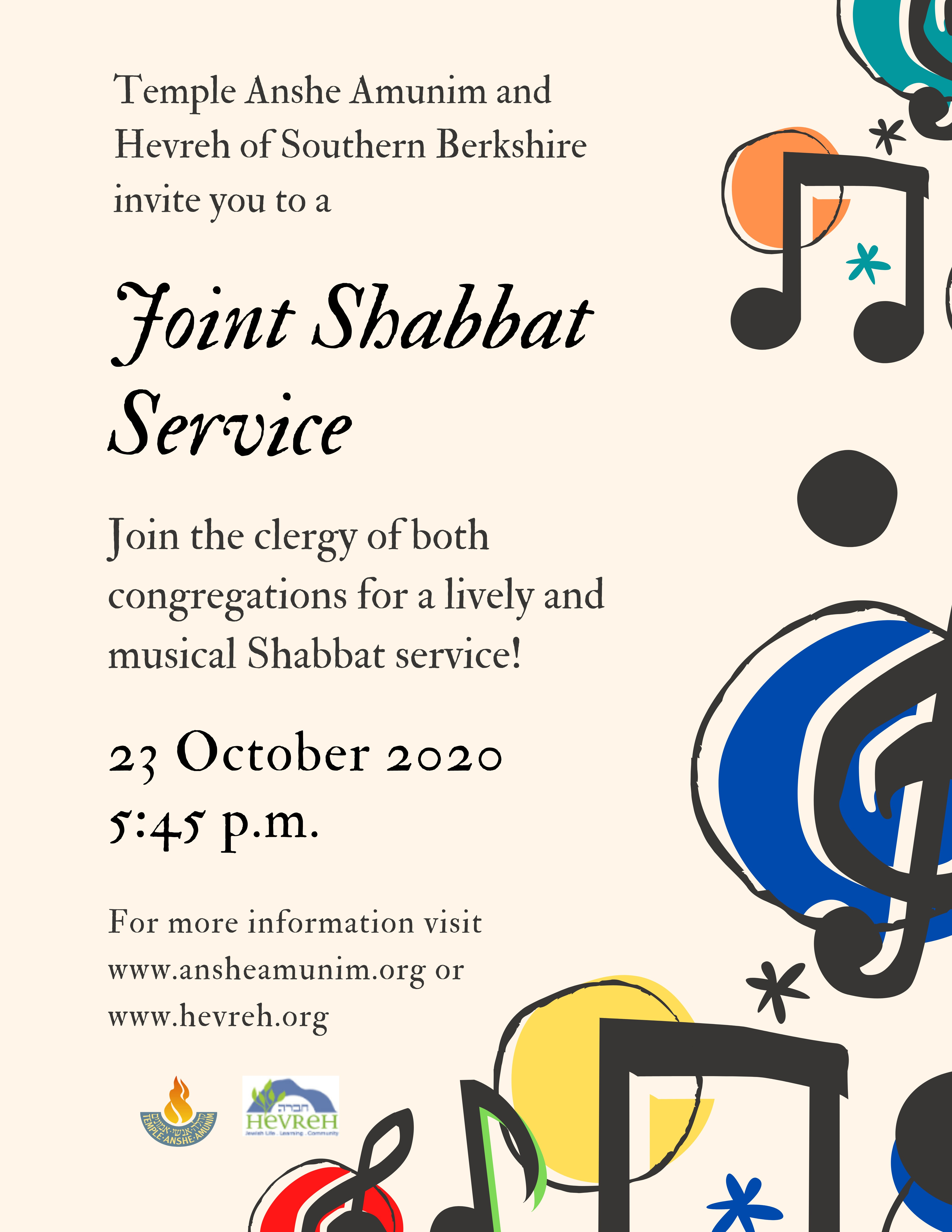 Banner Image for Joint Shabbat Service - Temple Anshe Amunim and Hevreh of Southern Berkshire
