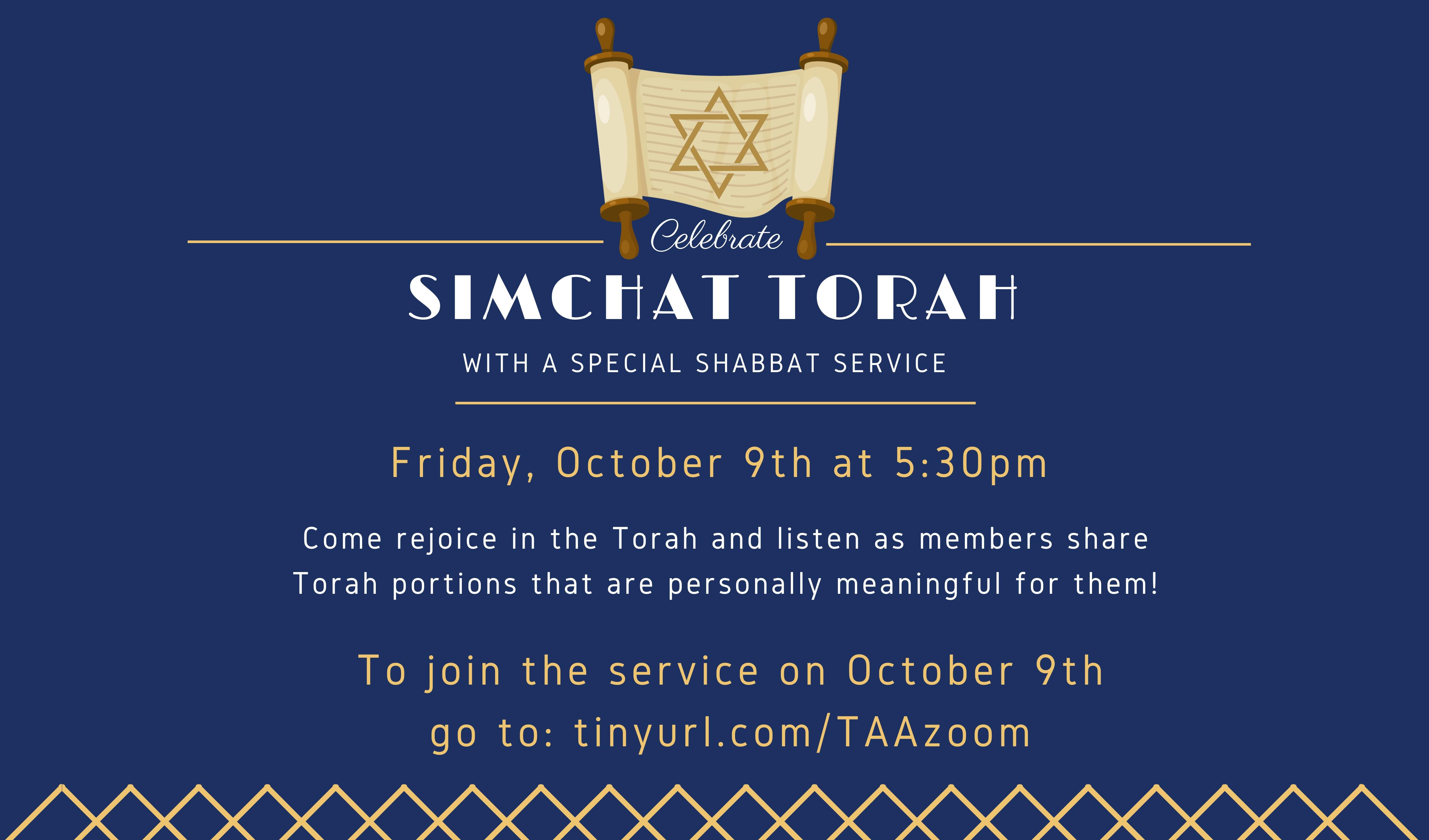 Banner Image for Simchat Torah Service