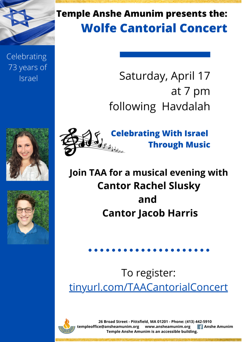 Banner Image for Wolfe Cantorial Concert