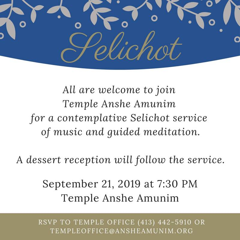 Banner Image for Selichot Service and Dessert Reception