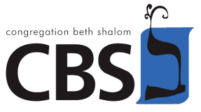 Logo for Congregation Beth Shalom