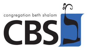 Logo for Congregation Beth Shalom (Carmichael)