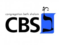 Logo for Congregation Beth Shalom