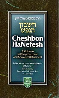 Banner Image for Mussar Sundays with Rabbi Nancy Wechsler
