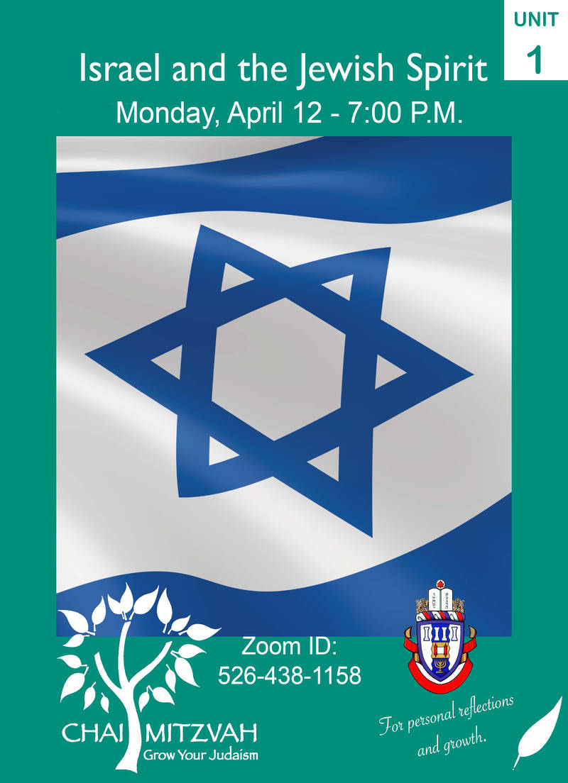 Banner Image for Chai Mitzvah Program - Unit: Israel and the Jewish Spirit