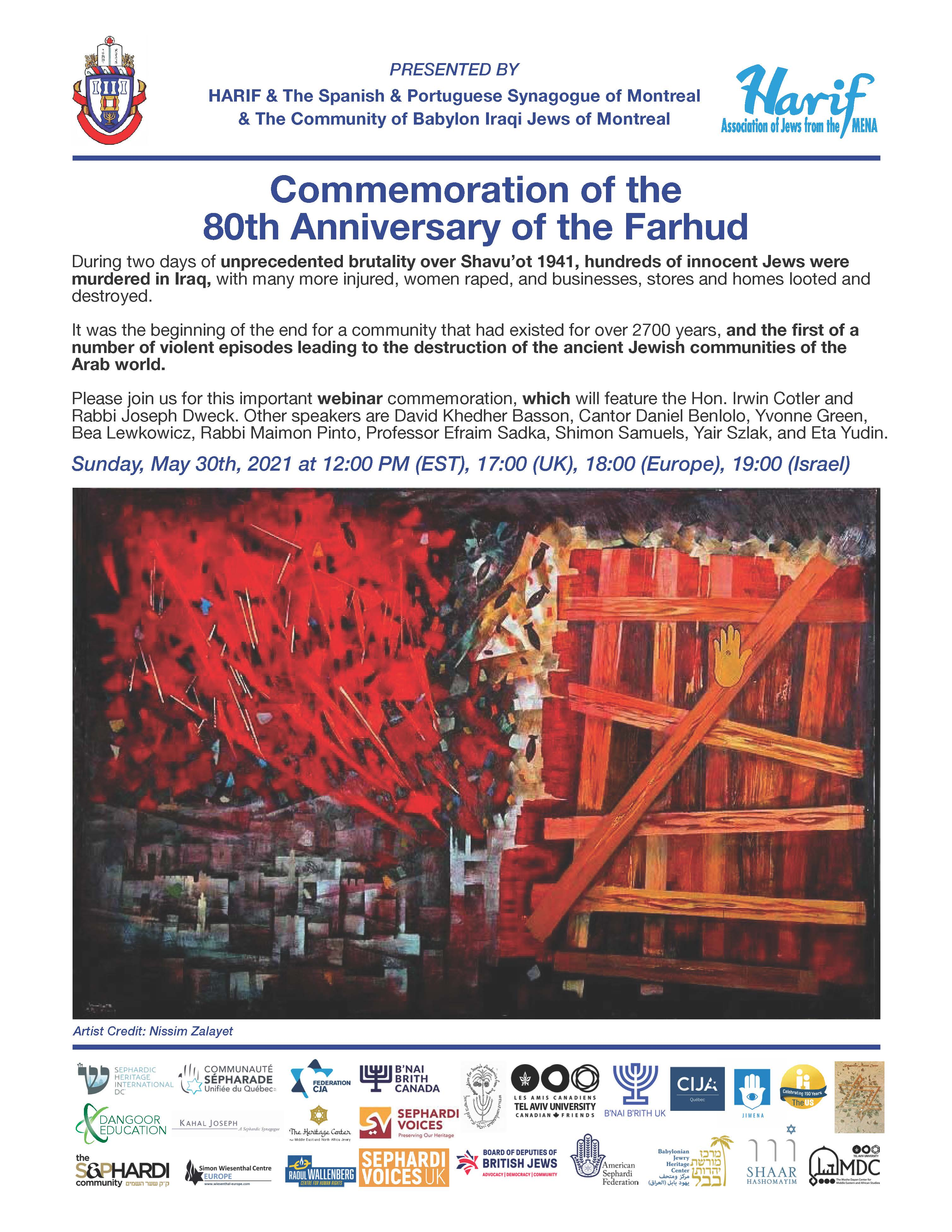 Banner Image for Commemoration of the 80th Anniversary of the Farhud