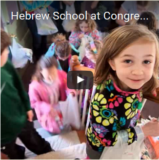 Hebrew School YouTube Video - Click to view!