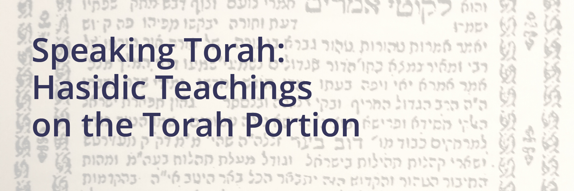 "<a href=""https://www.congkti.org/event/speaking-torah-hasidic-teachings-torah-portion-0.html#""