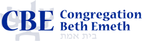 Logo for Congregation Beth Emeth