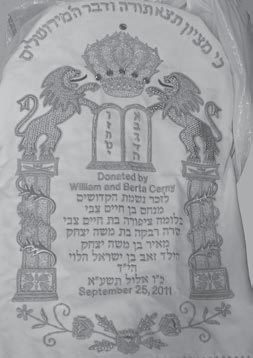 Cerny Torah High Holiday Cover