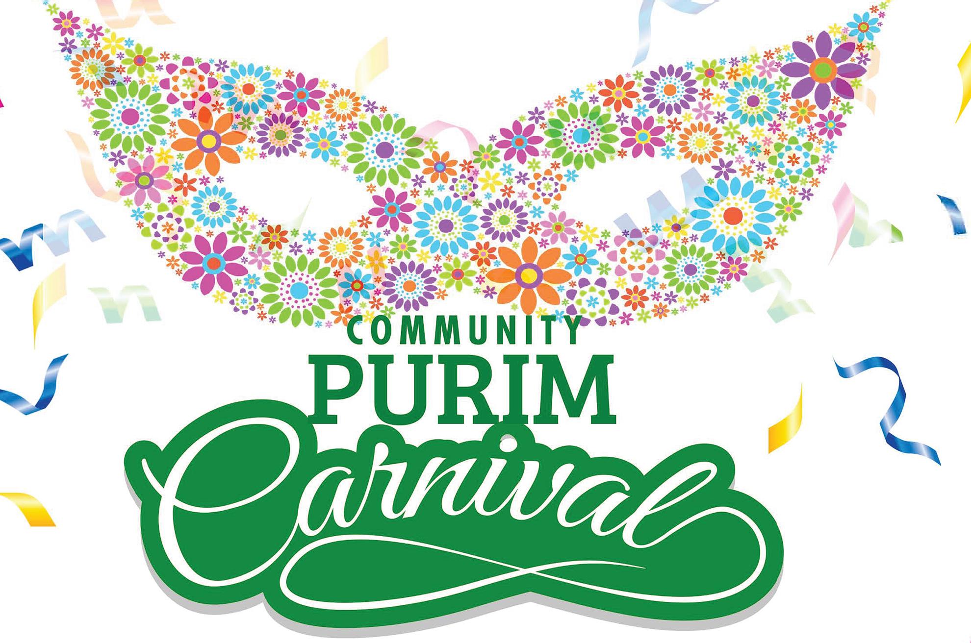 Banner Image for Community Purim Carnival