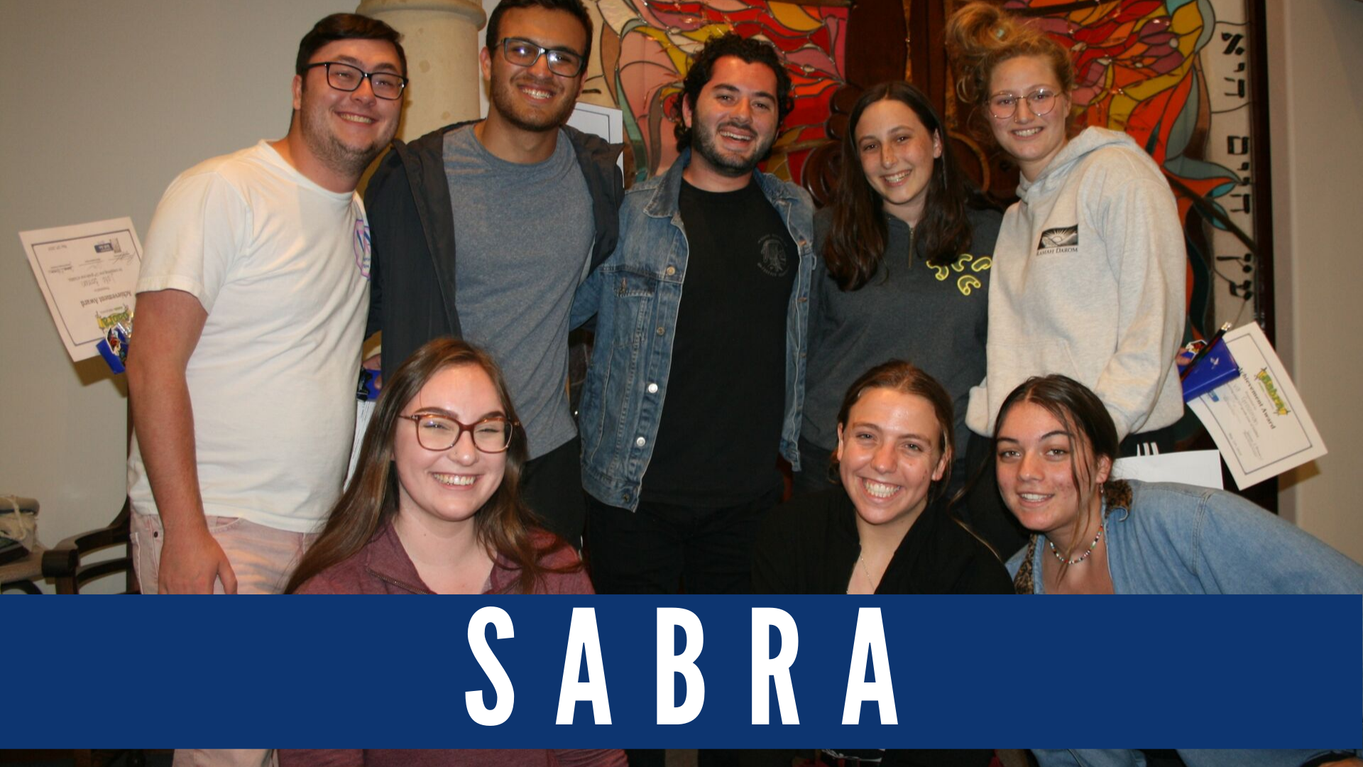 Banner Image for No Sabra