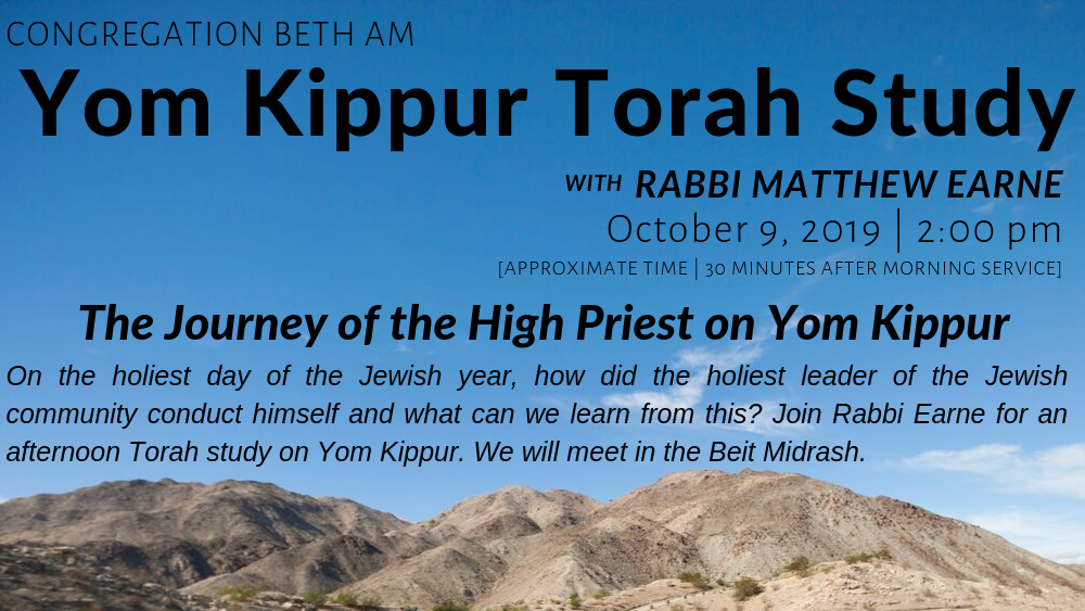 Banner Image for Torah Study with Rabbi Earne