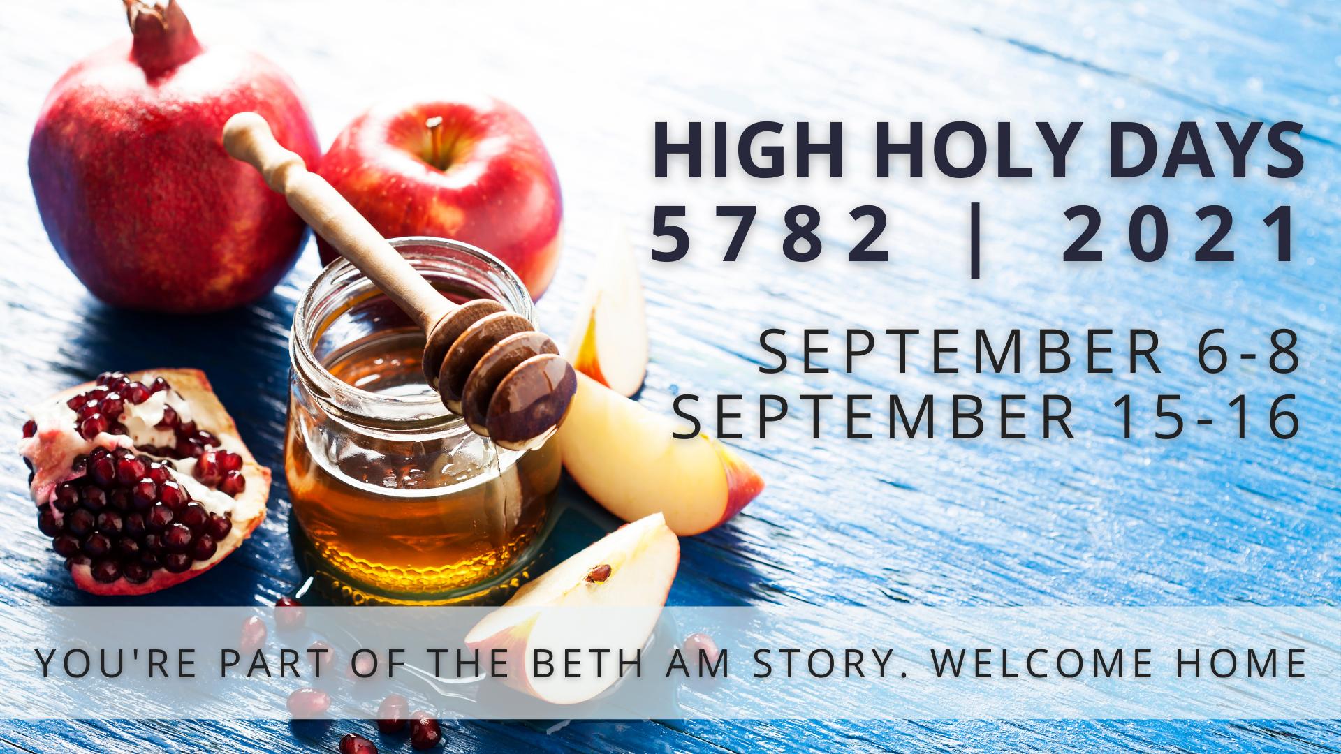 High Holy Days at Beth Am