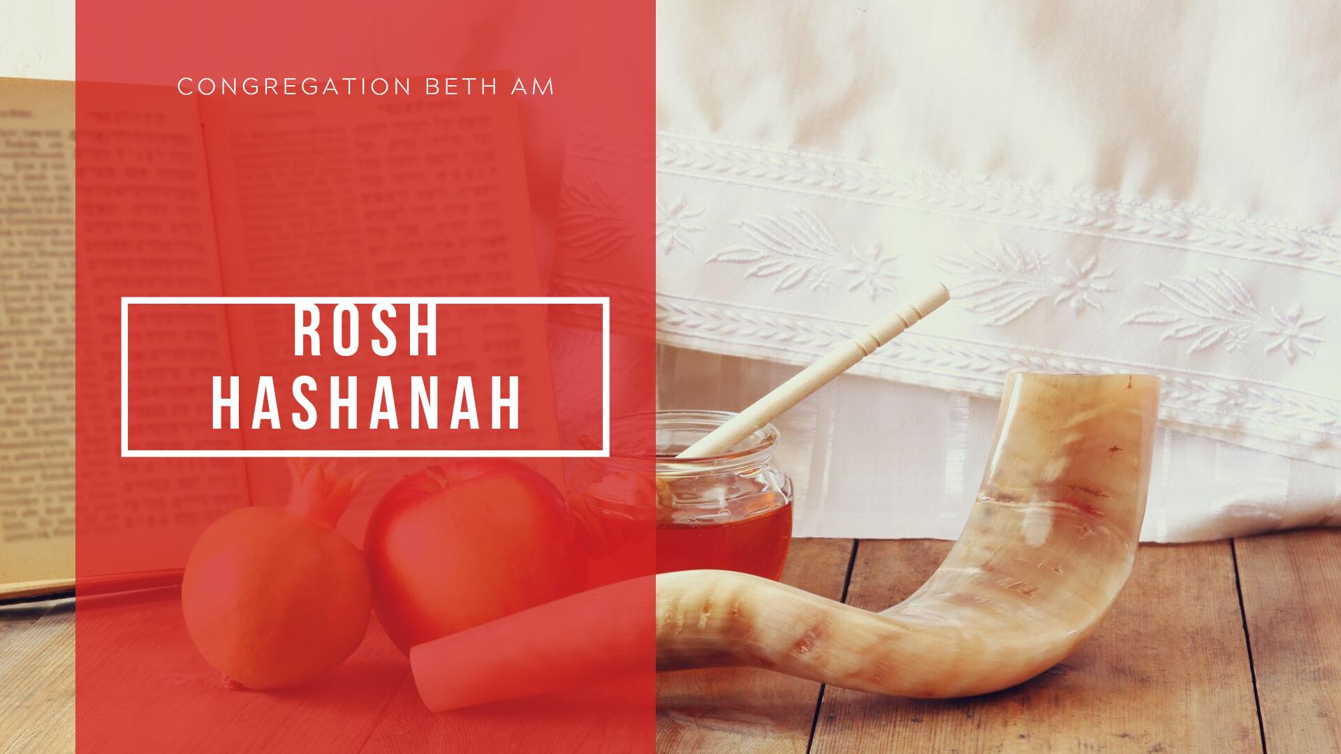 Banner Image for Rosh Hashanah Service (Day 2) Virtual