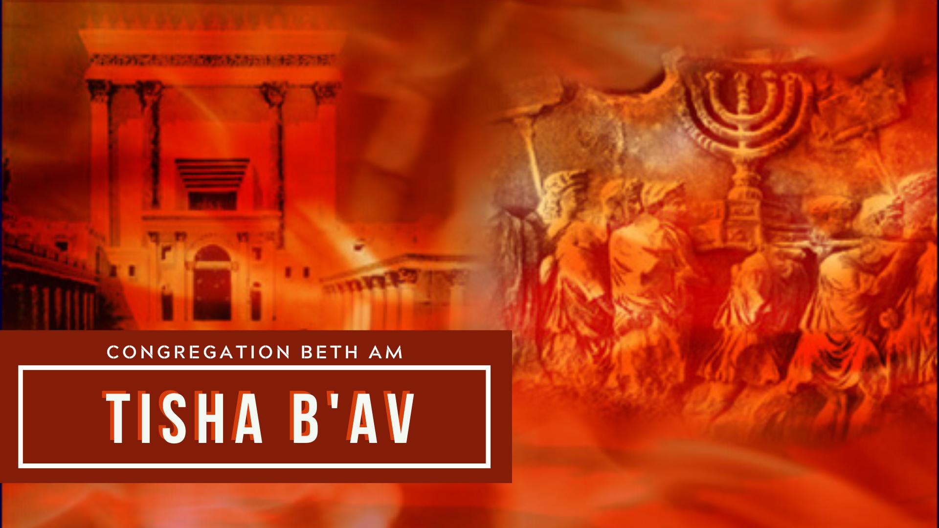 Banner Image for Tisha B'Av Service