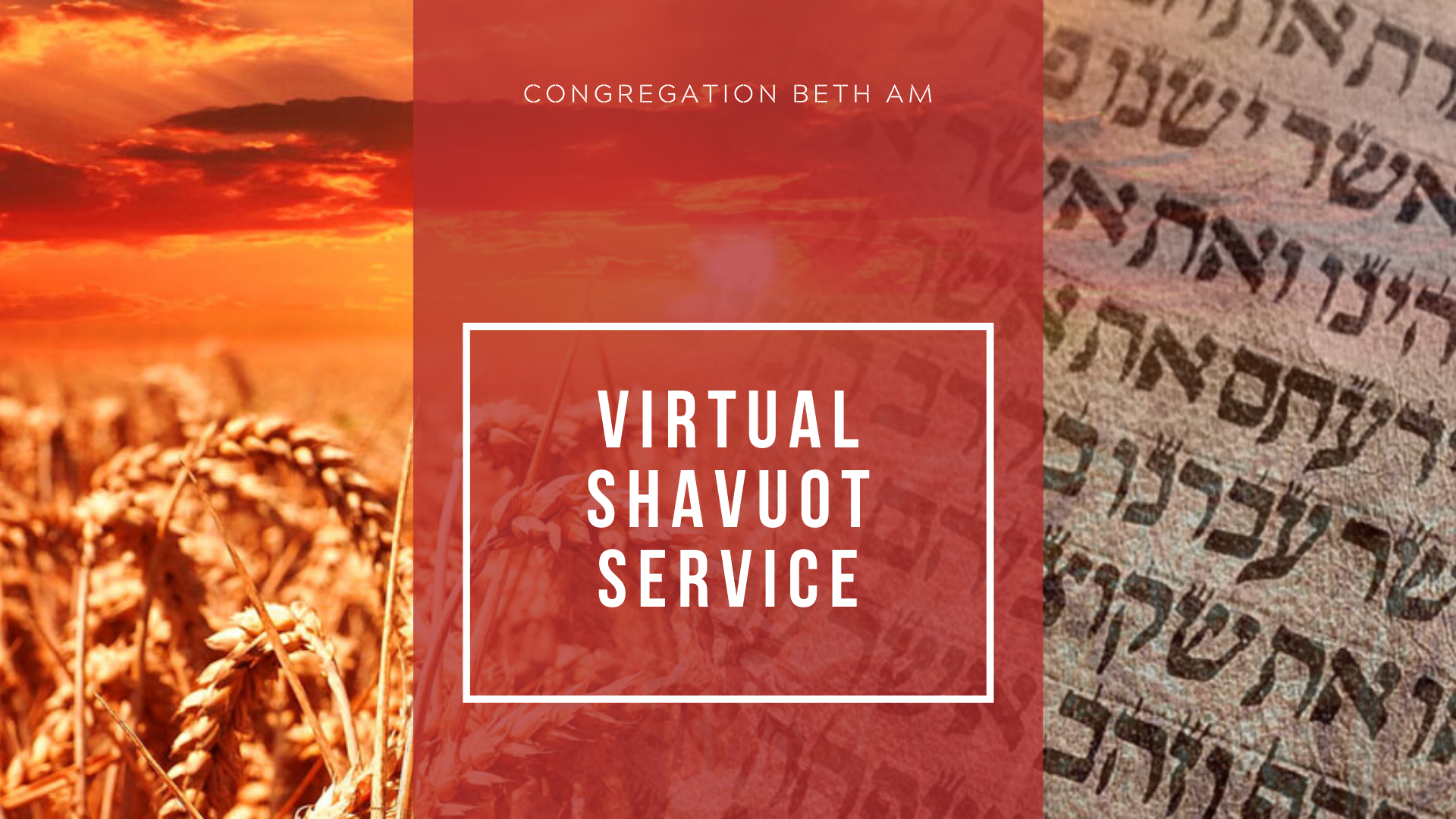 Banner Image for Shavuot Service (virtual)