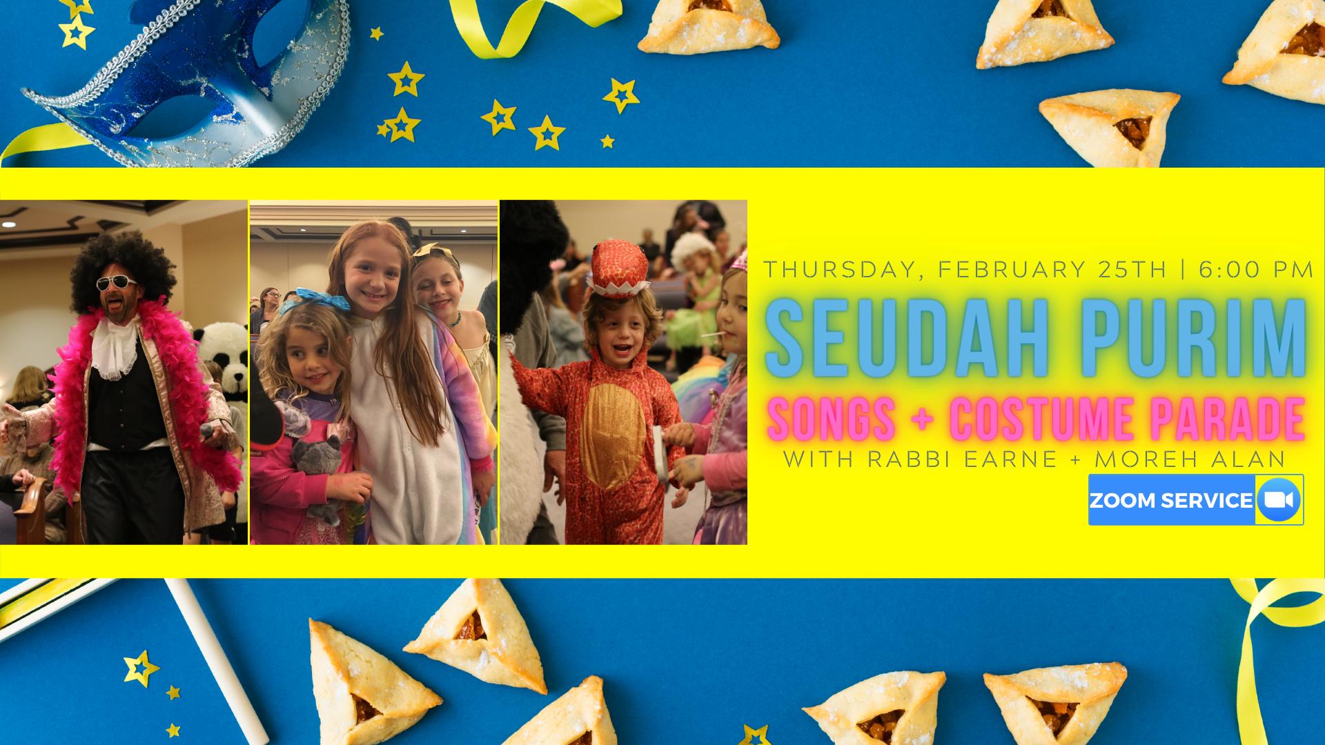 Banner Image for Purim Seudah, Songs & Parade