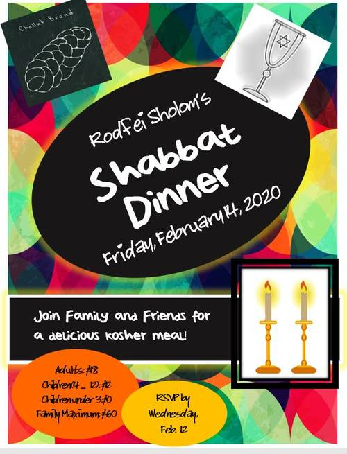 Banner Image for Shabbat Dinner 2-14-2020