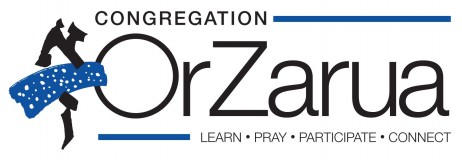 Logo for Congregation Or Zarua