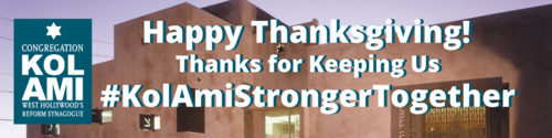 Happy Thanksgiving KolAmiStrongerTogether