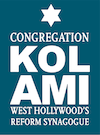 Logo for Congregation Kol Ami (West Hollywood)
