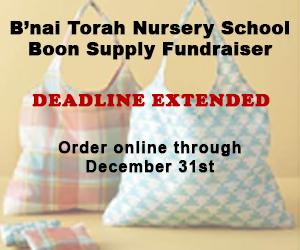 BTNS Boon Supply Fundraiser