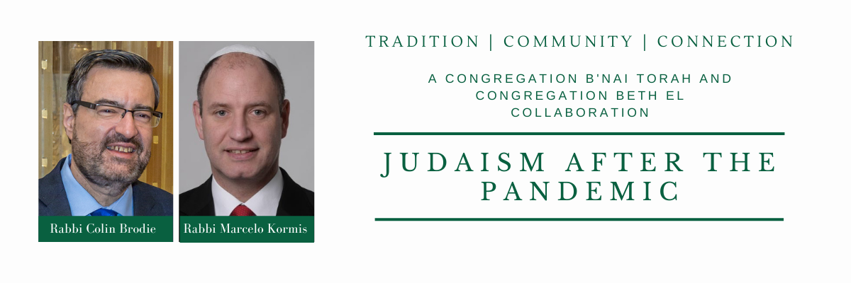Banner Image for Judaism After the Pandemic