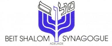 Logo for Beit Shalom Adelaide