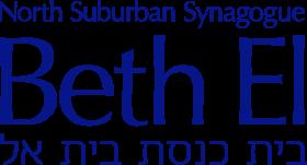 Logo for North Suburban Synagogue Beth El