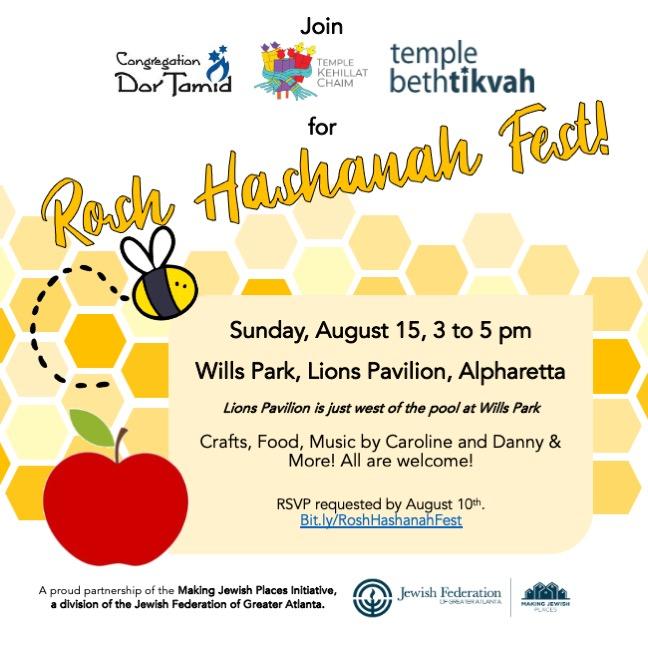 Banner Image for ROSH HASHANAH FESTIVAL