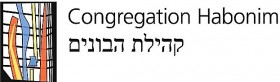 Logo for Congregation Habonim