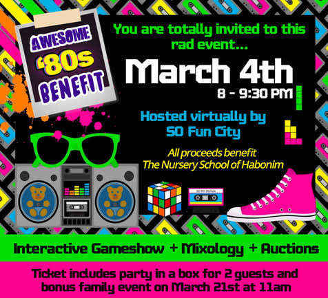 """<a href=""""https://www.habonim.net/form/awesome80sNurserySchoolFundraiser""""                                     target=""""_blank"""">                                                                 <span class=""""slider_title"""">                                     Habonim Awesome '80s Virtual Benefit                                </span>                                                                 </a>                                                                                                                                                                                      <a href=""""https://www.habonim.net/form/awesome80sNurserySchoolFundraiser"""" class=""""slider_link""""                             target=""""_blank"""">                             Click here for sponsorship opportunities & to purchase tickets                            </a>"""