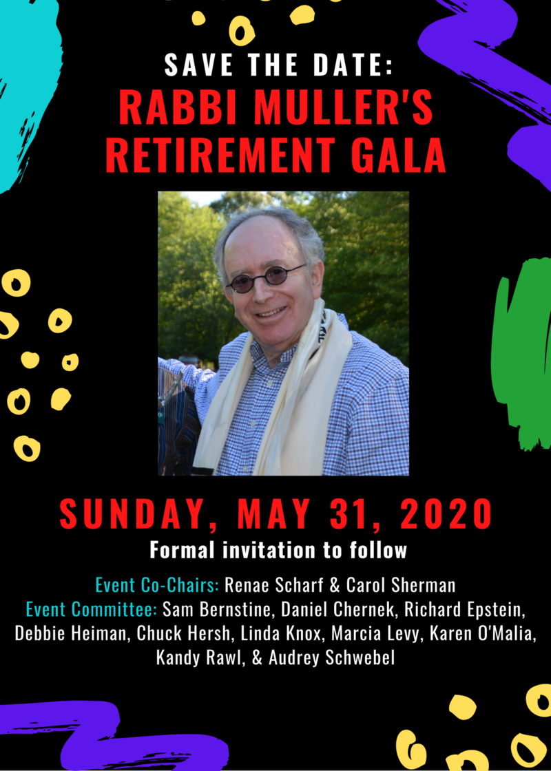 Banner Image for Rabbi Muller's Retirement Gala