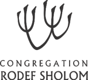 Logo for Congregation Rodef Sholom