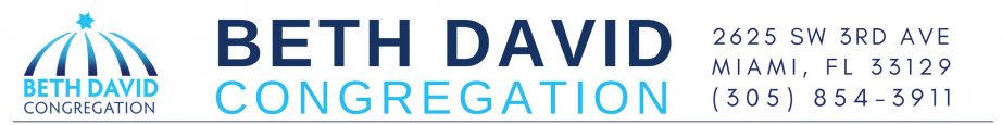 Logo for Beth David Congregation