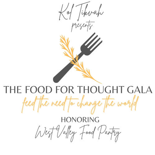 Banner Image for Kol Tikvah's Annual Gala and Benefit